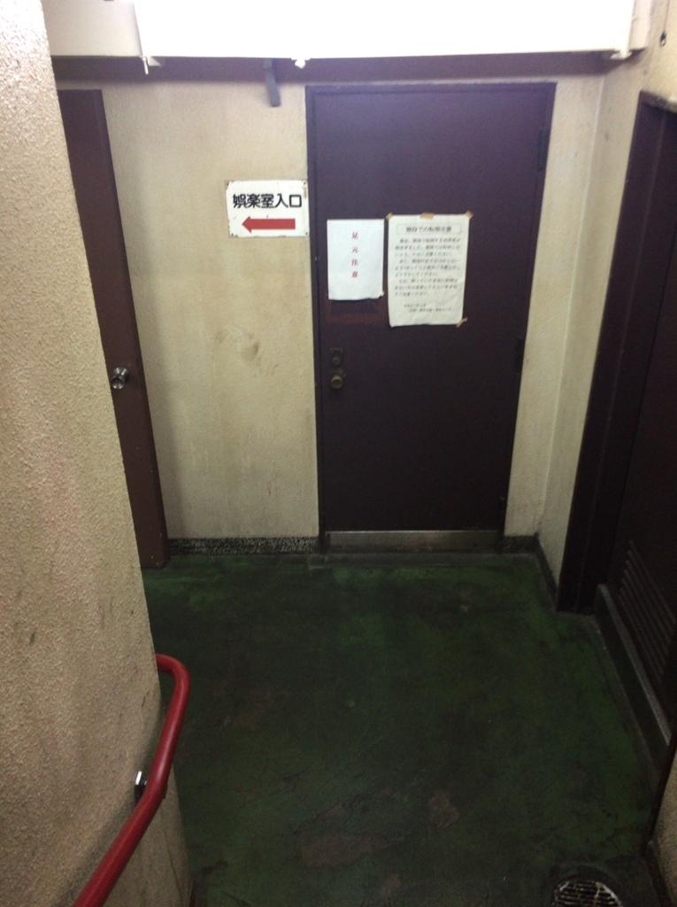 f:id:ayumusakui0623:20171019162655j:plain