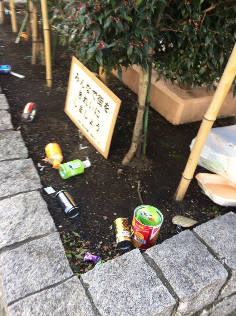 f:id:ayumusakui0623:20171019163559j:plain