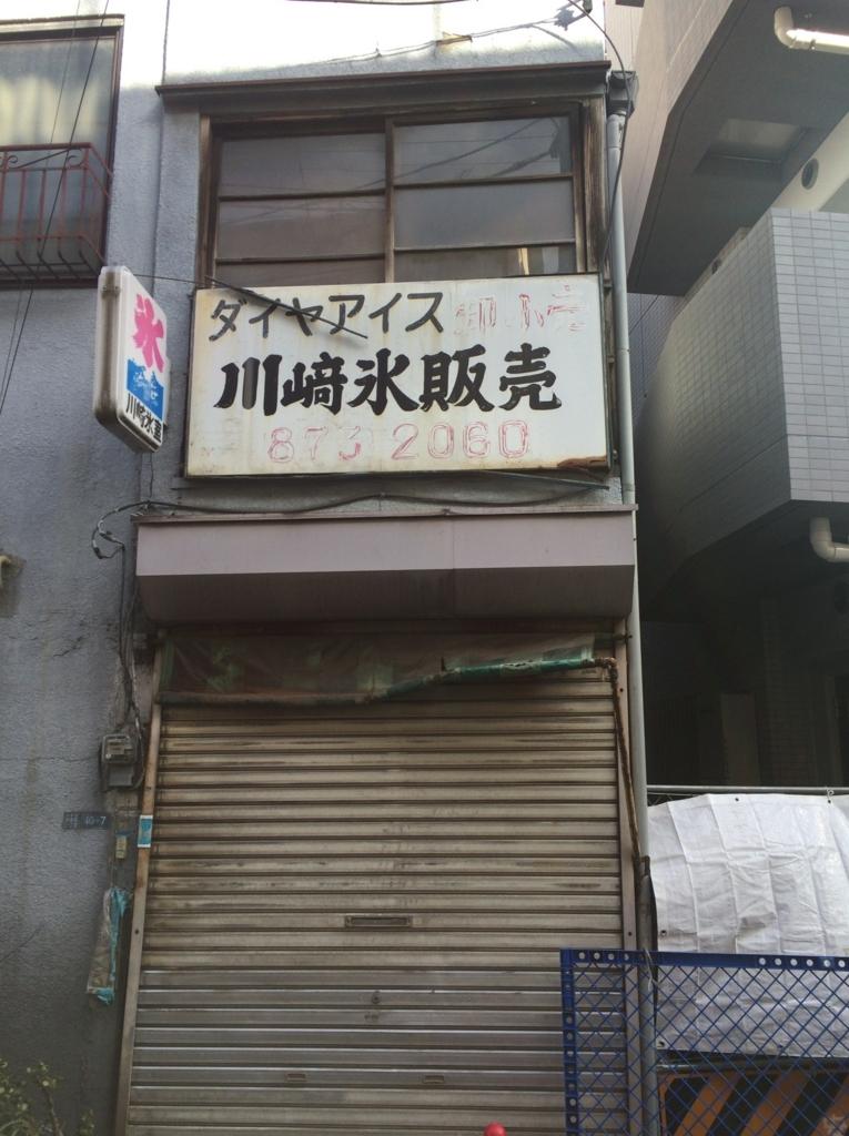 f:id:ayumusakui0623:20171019163754j:plain