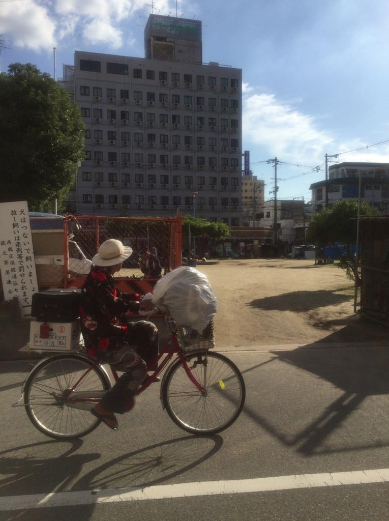 f:id:ayumusakui0623:20171020155434j:plain
