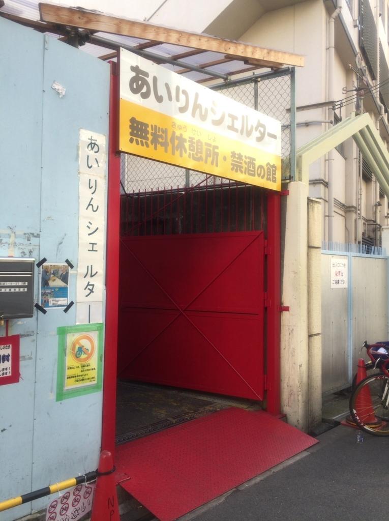 f:id:ayumusakui0623:20171020155739j:plain