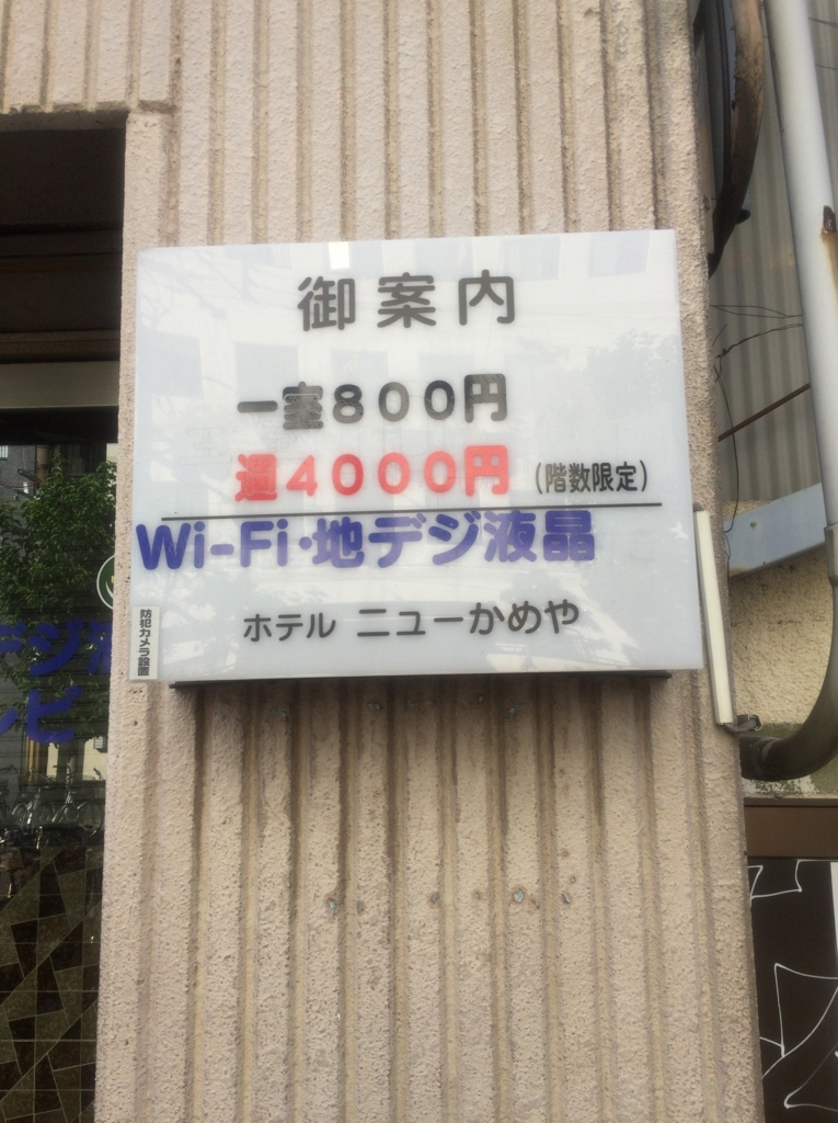 f:id:ayumusakui0623:20171020161136j:plain