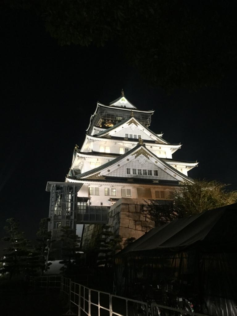 f:id:ayumusakui0623:20171024133007j:plain