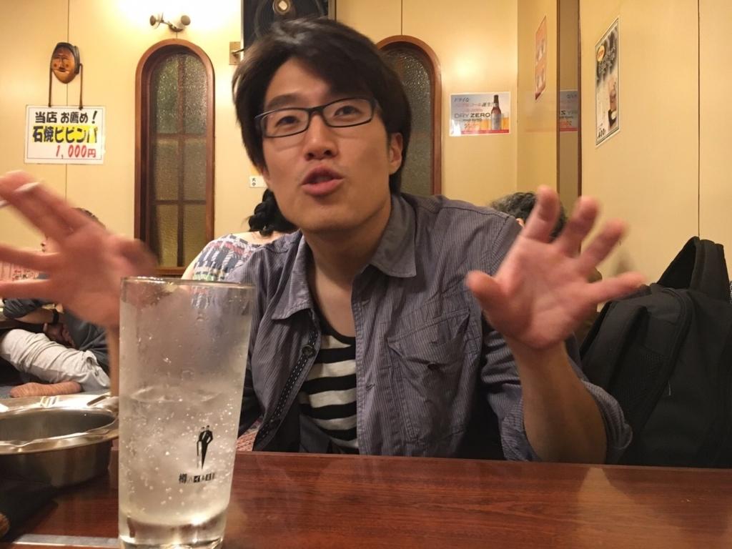 f:id:ayumusakui0623:20171024133441j:plain