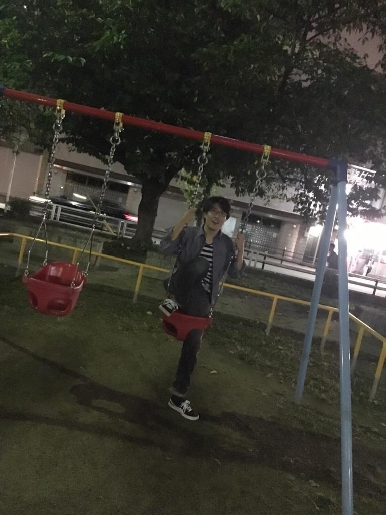 f:id:ayumusakui0623:20171024133843j:plain