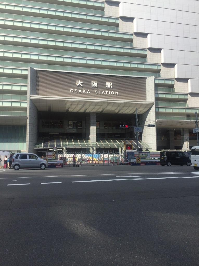 f:id:ayumusakui0623:20171026164334j:plain