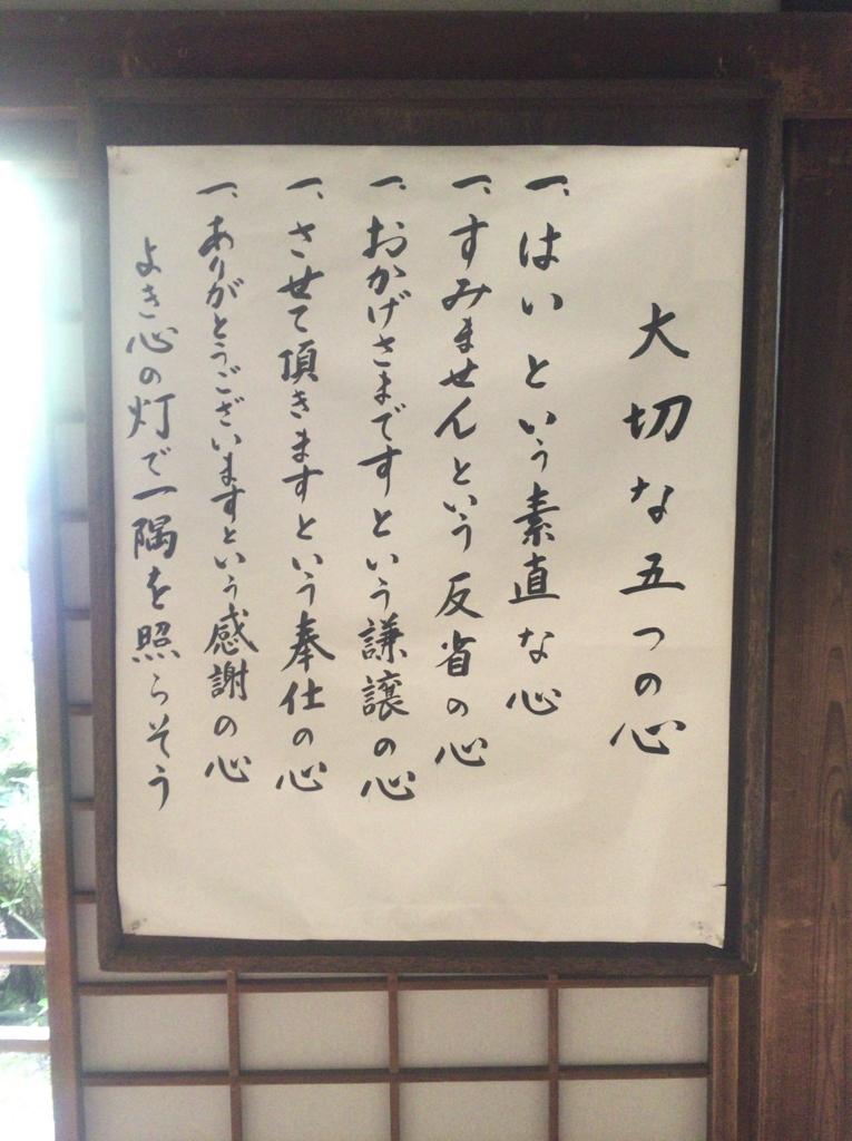 f:id:ayumusakui0623:20171026171201j:plain