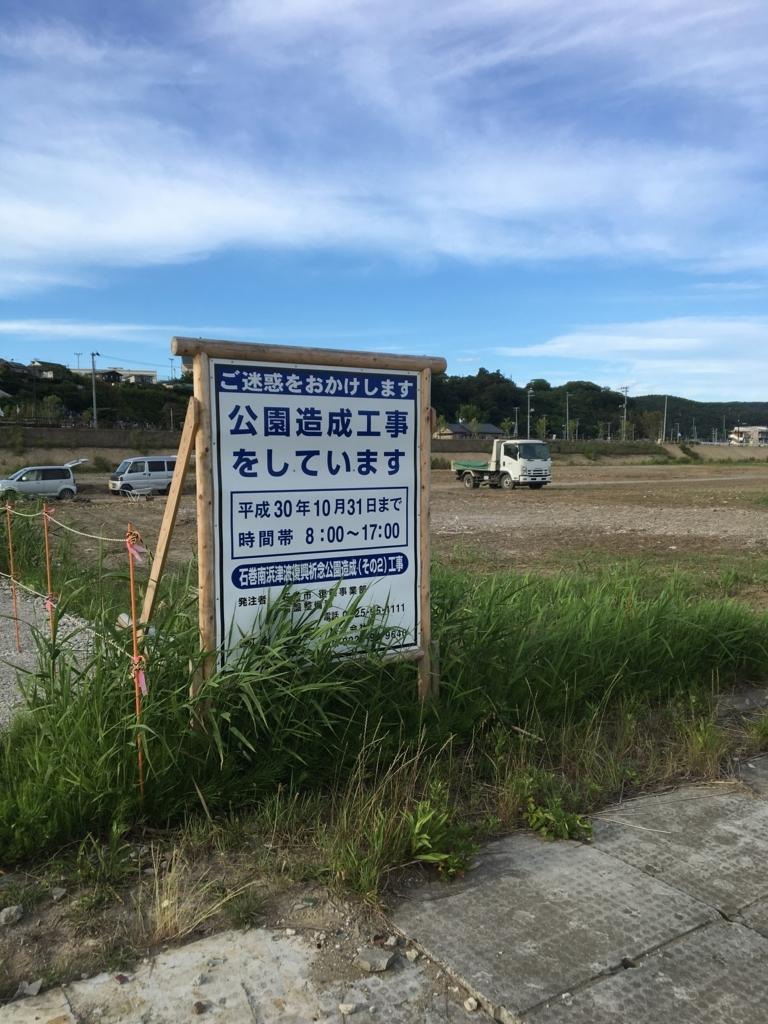 f:id:ayumusakui0623:20180706014905j:plain