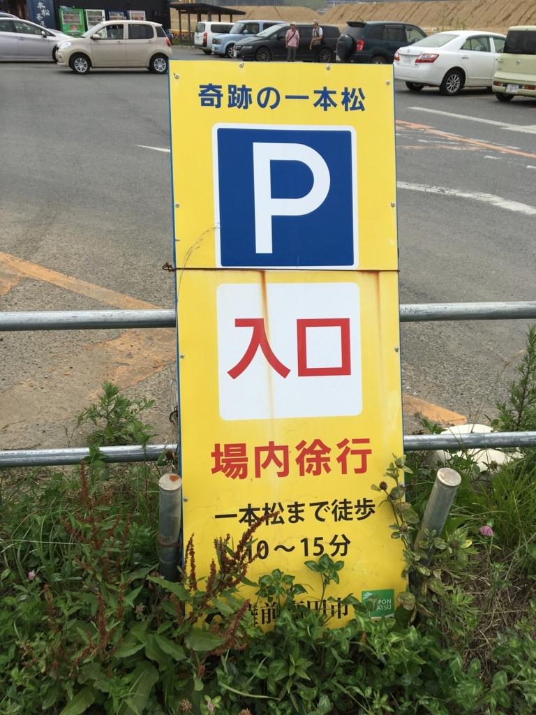 f:id:ayumusakui0623:20180729192556j:plain