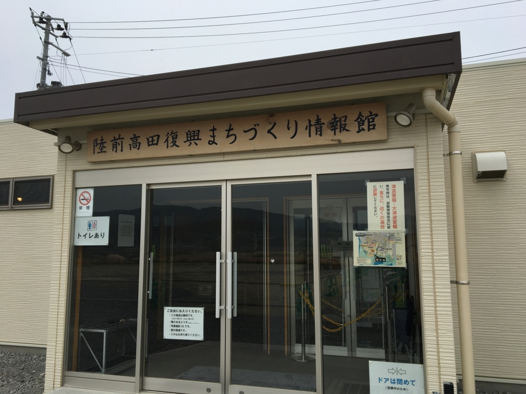 f:id:ayumusakui0623:20180729192941j:plain