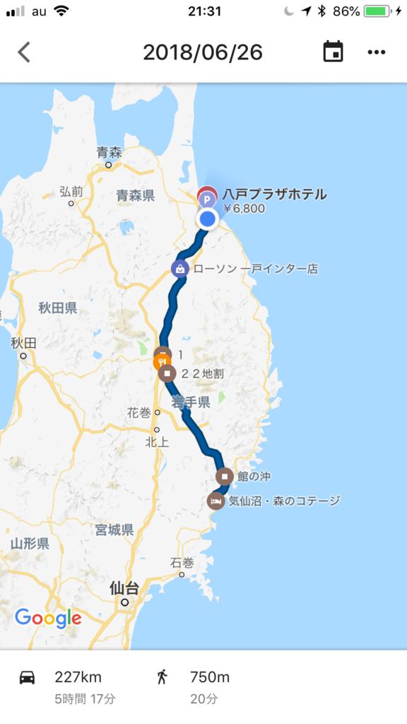 f:id:ayumusakui0623:20180729222407p:plain
