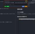 /Users/ayuyaki/CloudStation/ScreenShot/スクリーンショット 2018-04-04 22.53.31.png