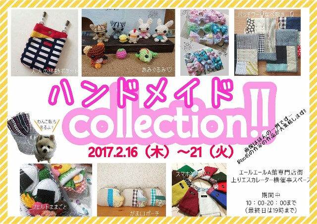f:id:ayuri-nn:20170214172608j:image