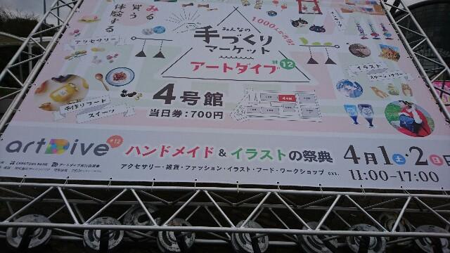 f:id:ayuri-nn:20170403153314j:image