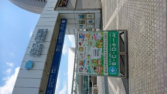 f:id:ayuri-nn:20170530152426j:image