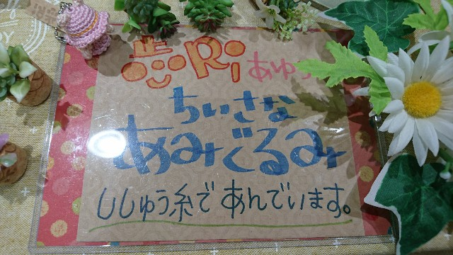 f:id:ayuri-nn:20171023074551j:image