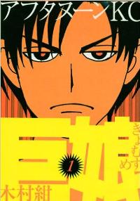 f:id:ayusugi:20160412194902p:plain