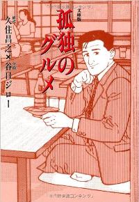f:id:ayusugi:20160413161444p:plain