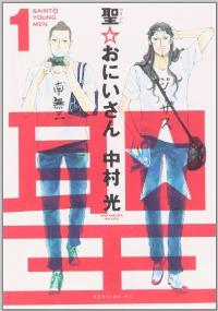 f:id:ayusugi:20160413164704p:plain