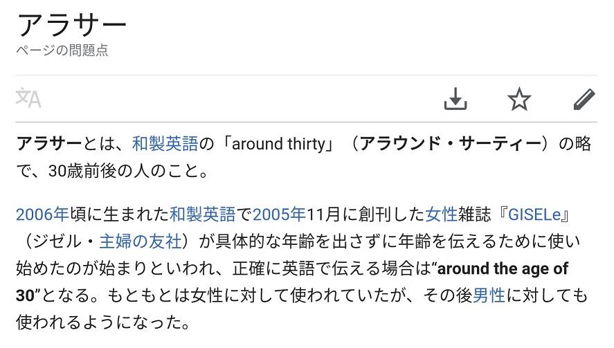 f:id:ayutani728:20180401110028j:plain