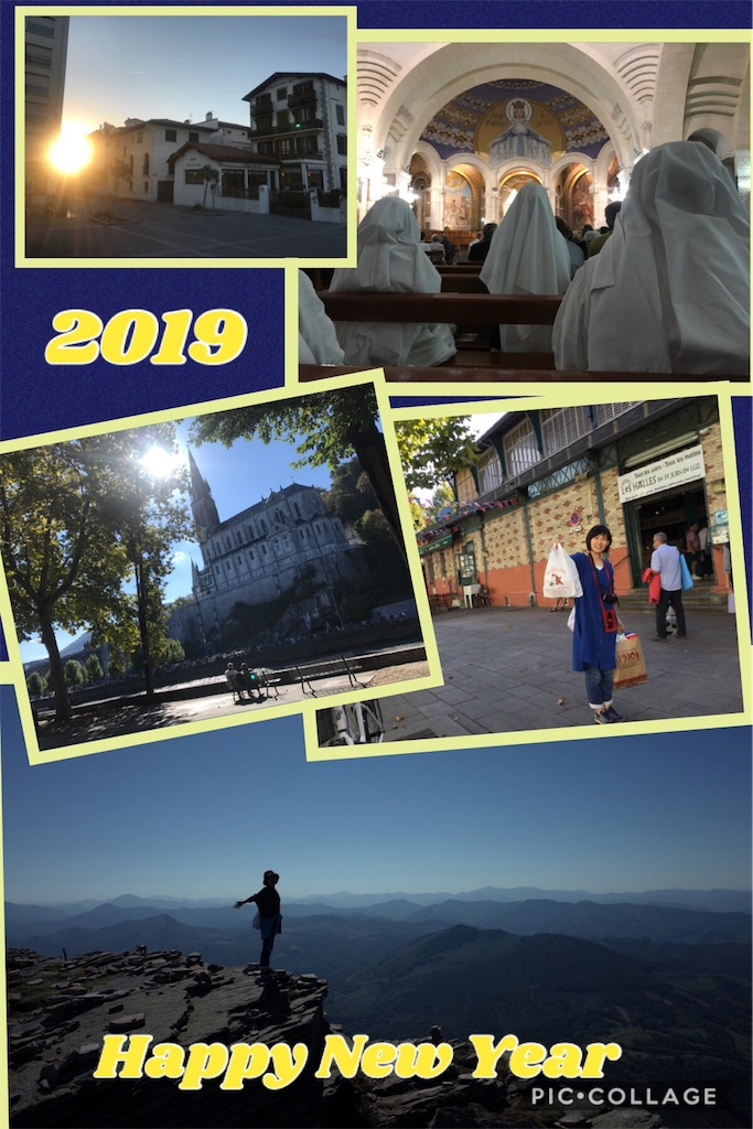 f:id:ayutann:20190102111907j:image