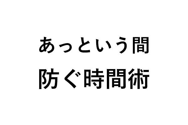 f:id:ayuupi:20190101194315j:plain