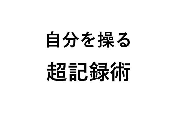 f:id:ayuupi:20190121192922j:plain