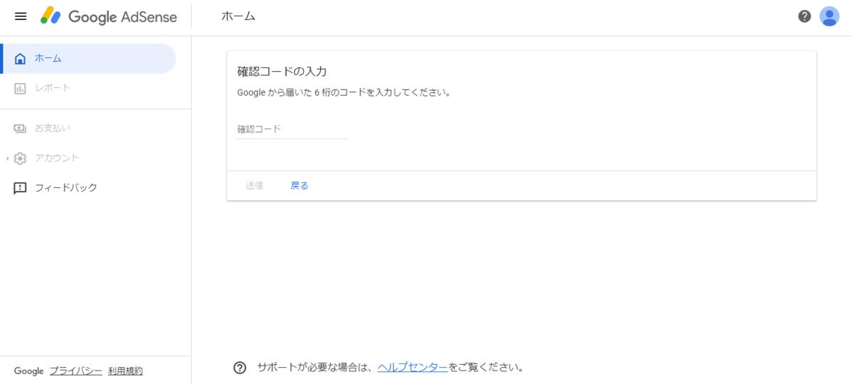 f:id:ayuzu0707:20210412224000p:plain