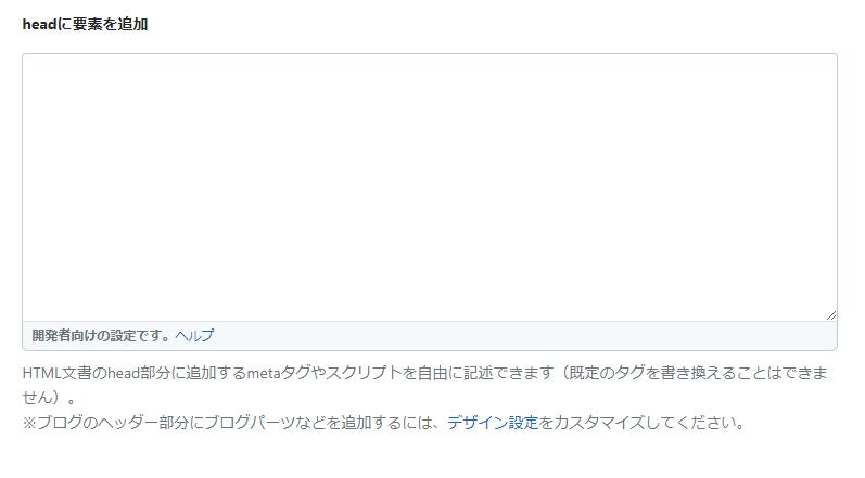 f:id:ayuzu0707:20210412225326p:plain