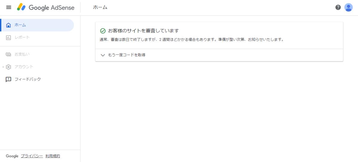 f:id:ayuzu0707:20210412230435p:plain