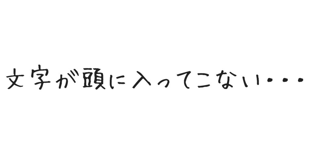 f:id:az0411052:20171102160223j:plain