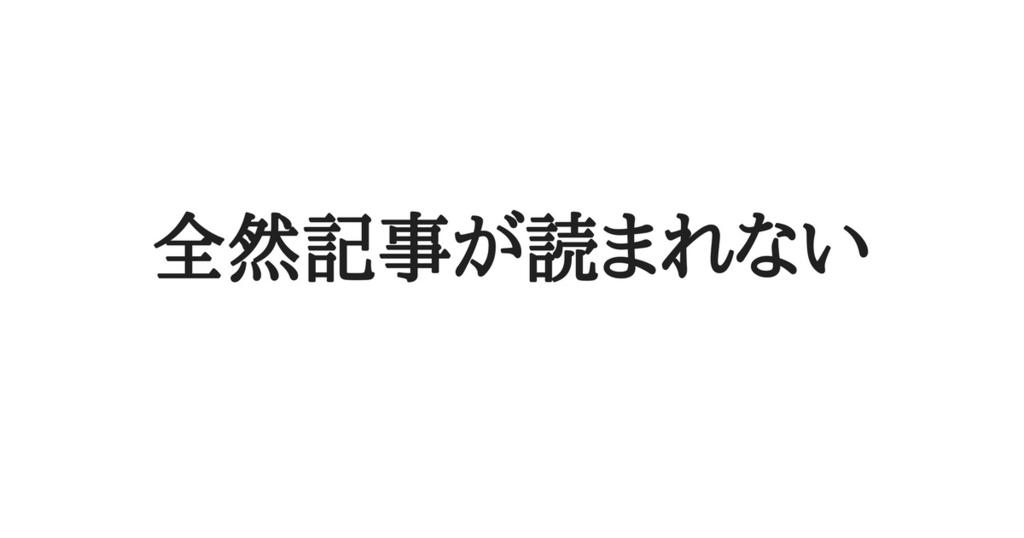 f:id:az0411052:20171117110007j:plain