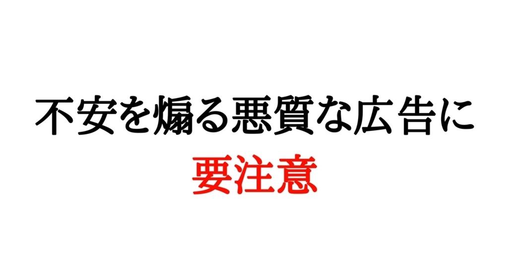f:id:az0411052:20171117213327j:plain