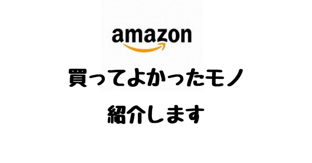 f:id:az0411052:20171125112202j:plain