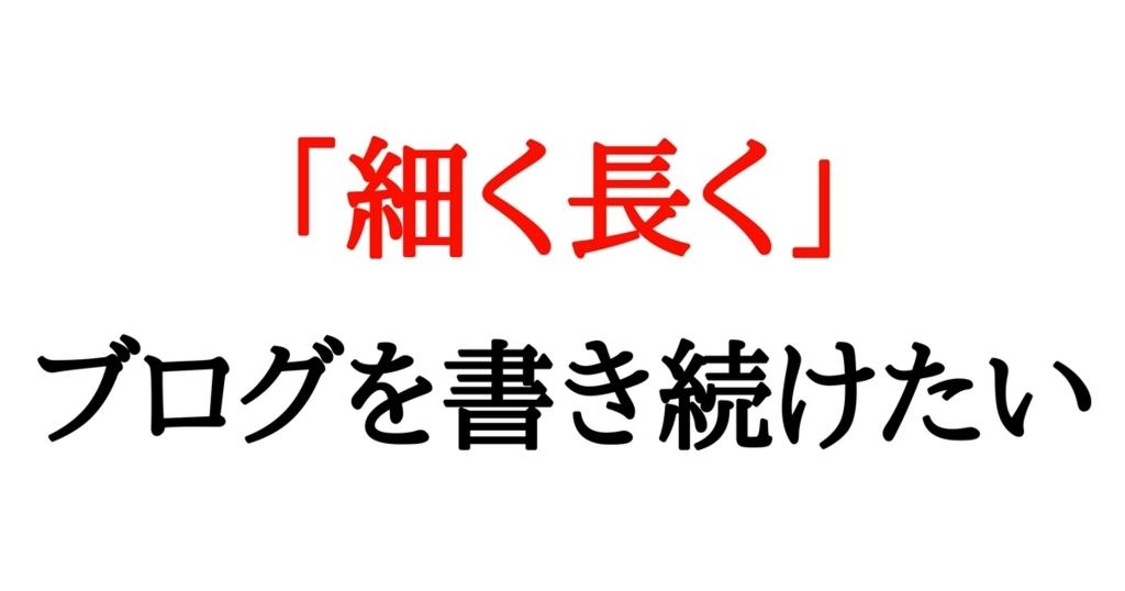 f:id:az0411052:20171219141921j:plain