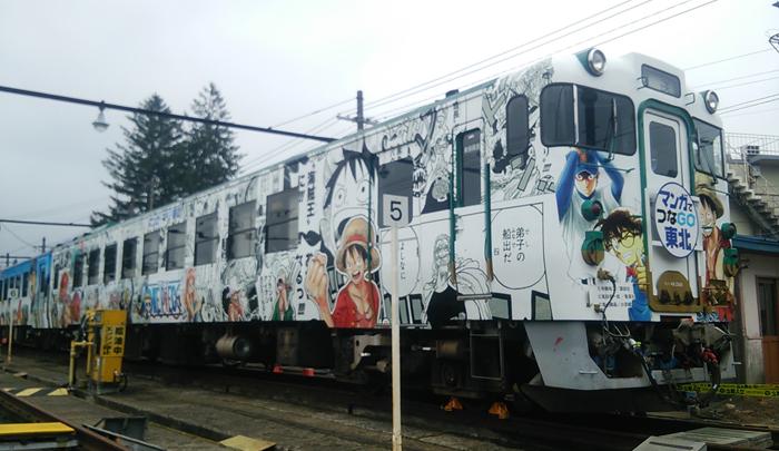 ワンピースラッピング電車
