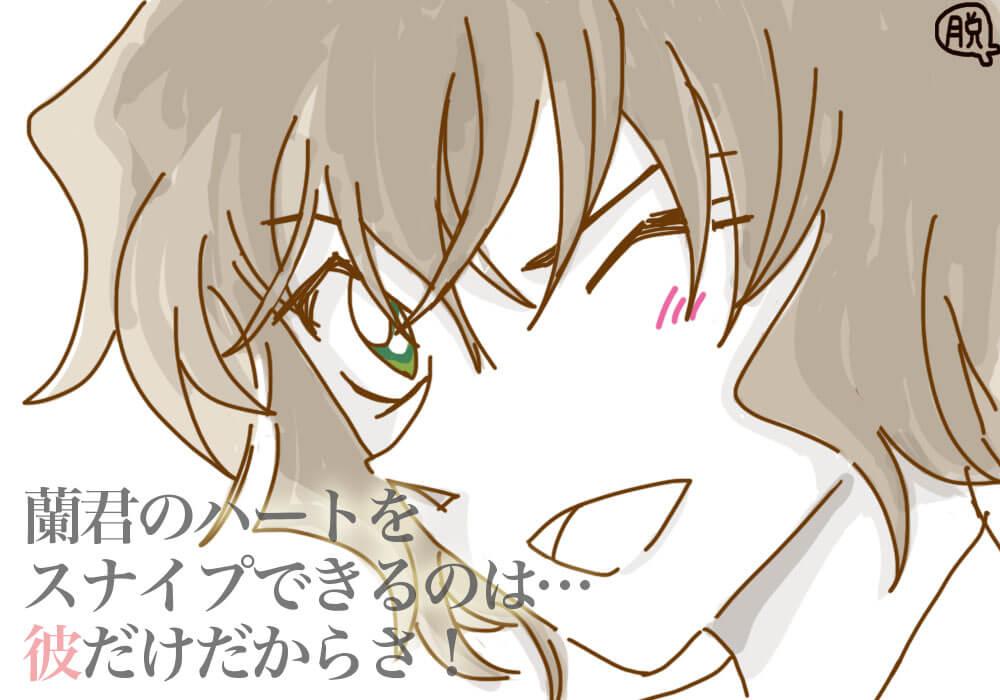 f:id:aza_usa:20170211205524j:plain