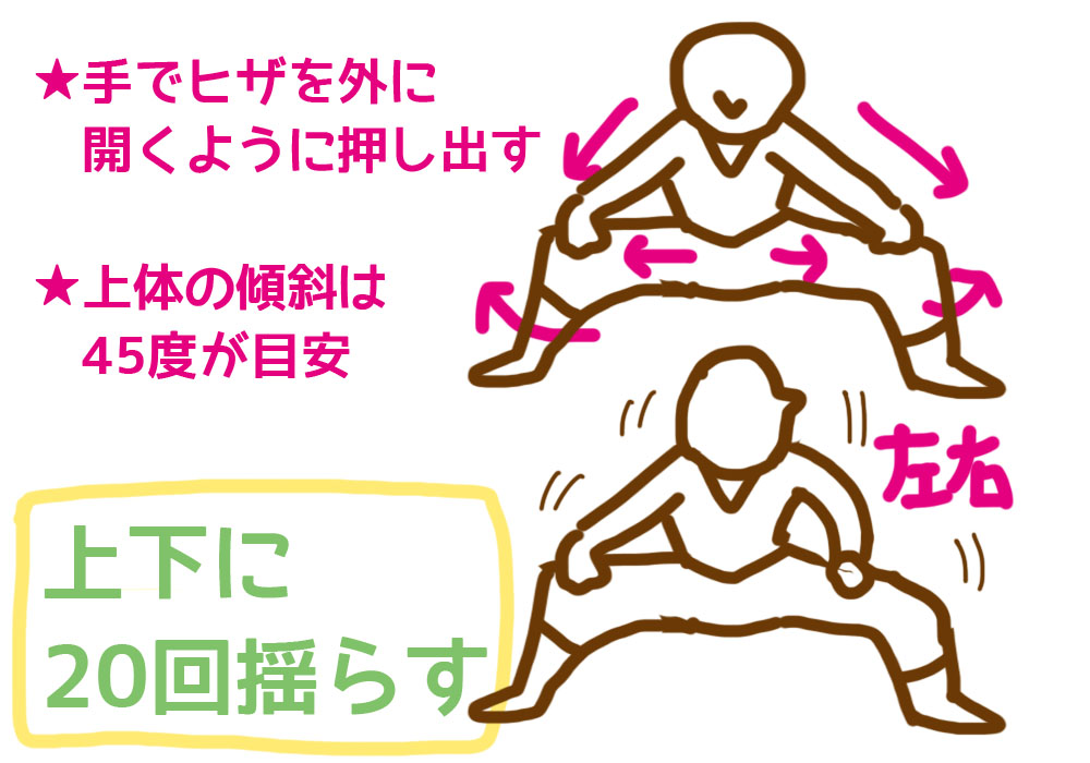 f:id:aza_usa:20170214220443j:plain