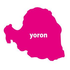 f:id:azi-yoron:20150930091644j:plain