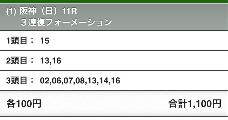 f:id:azimashin:20170312143038p:plain
