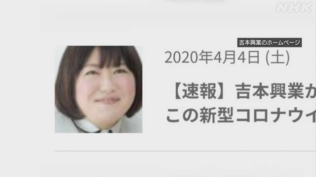 f:id:azims:20200405072644j:plain