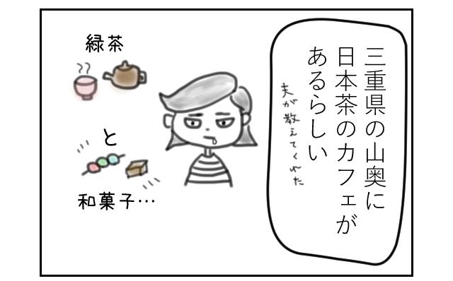 f:id:azishiohanako:20160929212521p:plain