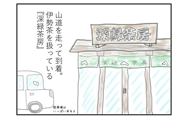 f:id:azishiohanako:20160929212533p:plain