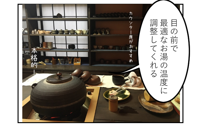 f:id:azishiohanako:20160929212544p:plain