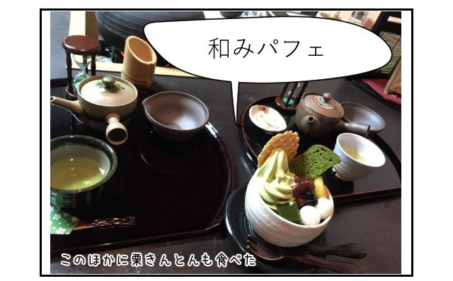 f:id:azishiohanako:20160929212611p:plain