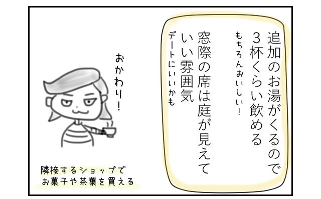 f:id:azishiohanako:20160929212622p:plain