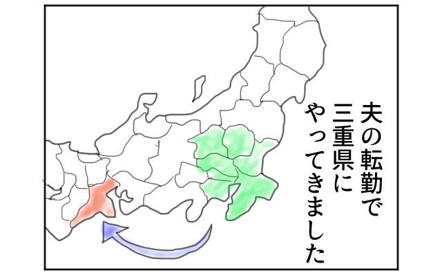 f:id:azishiohanako:20160930143831p:plain