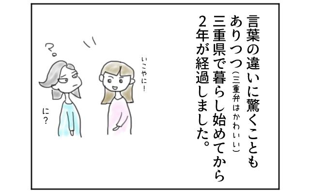 f:id:azishiohanako:20160930143837p:plain