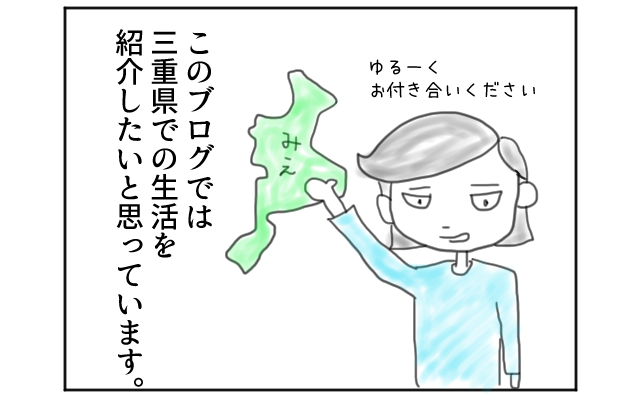 f:id:azishiohanako:20160930143844p:plain