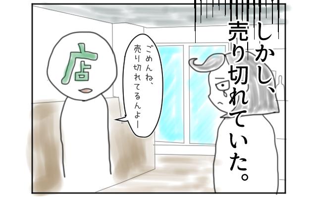 f:id:azishiohanako:20161001130157p:plain